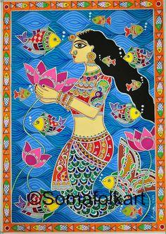 Madhubani Paintings Peacock, Madhubani Art, Indian Art Paintings, Indian Wall Art, Indian Wall Decor, Mermaid Art, Mermaid Paintings, Tattoo Mermaid, Vintage Mermaid