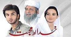 Khuda Aur Mohabbat Season 2 Episode 3 – 12 November 2016 Geo TV