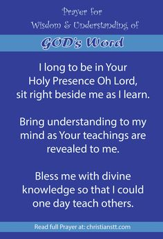 Prayer for Wisdom and Understanding of God's Word