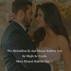 AsMa Mujeer Dear Zindagi, Miss Us, Hindi Quotes, Qoutes, Urdu Poetry Romantic, Relationship Goals, Relationships, Enjoy Your Life, Dear Diary