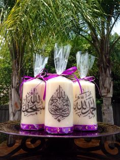 Customizable Islamic Candles Arabic Calligraphy by EmanDesign