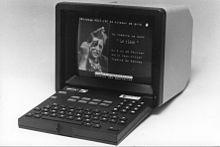 Minitel photographique (modèle prototype non distribué) avec page de Vidéotex photographique - Rétro