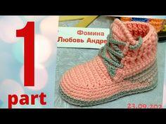 "Оригинальные Ботинки крючком ""Розовый Каприз""! Вяжем Подошву 18 см. Original knitted boots! - YouTube Crochet Sandals, Crochet Shoes, Crochet Baby Booties, Cross Stitch Bird, Chrochet, Knitting Projects, Baby Shoes, Crochet Patterns, Booty"