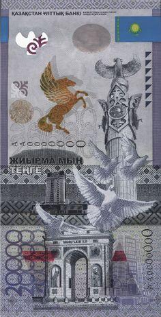 Kazakhstan's 20,000 Tenge Note