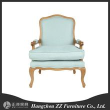 Classic Arm Lounge Chairs Furniture Home Vintage Furniture