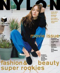 f(x) Krystal Jung Keds Nylon Magazine Korea October 2015 Photoshoot
