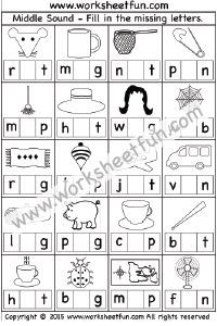 Kindergarten Worksheets - free! So many great worksheets in many subjects!