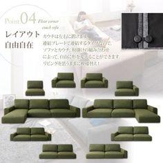 フロアコーナーカウチソファ LUFAS ルーファス ソファ&オットマンセット ロータイプ 3.5P Corner Couch, Sofa, Flooring, Furniture, Dining Room, Home Decor, Products, Moroccan Decor, Corner Sofa