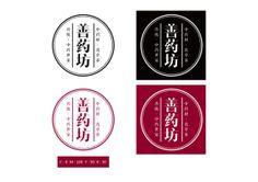 善药坊-Good Medicine Shop by Guangjun Hu, via Behance Health Symbol, Health Logo, Health Facts, Health Quotes, Chinese Design, Chinese Logo, Medicine Logo, Medicine Packaging, Cold Treatment