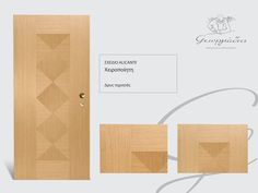 #handmade door_code: Alicante / by Georgiadis furnitures