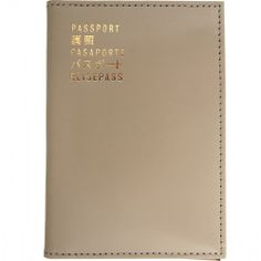 F1 LEATHER PASSPORT COVER CEMENT
