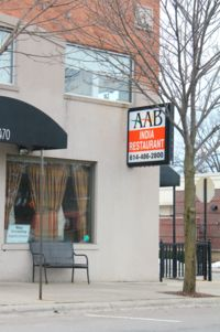 A cultural hot spot in Grandview, Ohio -- Always packed and great food! AAB India