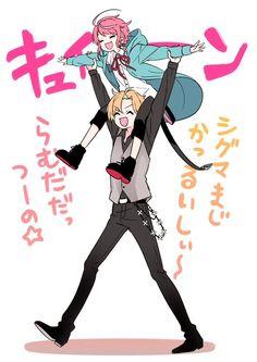 Tshsts what the are doing i n their free time LEGIT Yandere Anime, Anime Manga, Anime Art, Chibi, Tracing Art, Rap Battle, Ensemble Stars, Poses, All Star