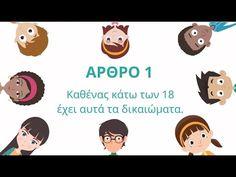 Μάθε τη σύμβαση για τα Δικαιώματα του Παιδιού με απλά λόγια! | Έκδοση φι... Educational Videos, Youtube, Children, Young Children, Boys, Kids, Youtubers, Child, Youtube Movies