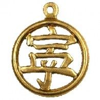 Serenity Peace Happiness Chinese Asian Finding Golden Gold Charm - Charms & Embellishments | Hanko Designs