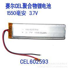 Дешевое Литий полимерный аккумулятор 602593 3.7 В 1550 мАч MP3 MP4 Bluetooth GPS литиевая батарея оптовая продажа, Купить Качество Аккумуляторы для MP3/MP4 плеера непосредственно из китайских фирмах-поставщиках:            Здравствуйте, мы все аккумуляторы имеют нестандартный размер,                            Если вам нужно настр