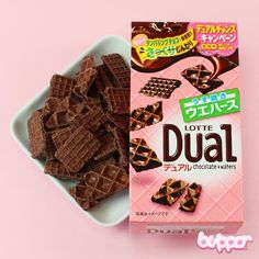 Lotte Dual Chocolate #blippo
