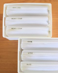 Office Organisation, Home Organization, Muji Storage, Study Room Decor, Japanese Interior, Home Room Design, White Houses, Inspired Homes, Getting Organized