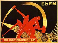 Propaganda political industry time #clock work #soviet art print #posterbb6831b,  View more on the LINK: 	http://www.zeppy.io/product/gb/2/152071008224/