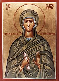 The Orthodox Church remembers the Righteous Elizabeth, the mother of the holy Prophet St John the Baptist, on September 5.