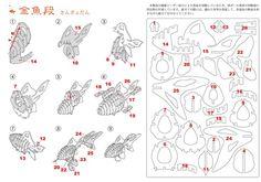 Resultado de imagen para D-Torso Cardboard Animals - Horse