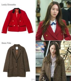 f(x) Krystal's Style Heirs Korean Drama, The Heirs, School Uniform Outfits, Fancy Wedding Dresses, Tv Show Outfits, Krystal Jung, Lee Min Ho, Korean Fashion, Winter Fashion