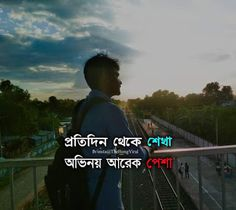 Bangla love quotes Lyric quotes Romantic love quotes Typography art Bengali love poem Love Quotes For Him Funny, Love Quotes Photos, Funny Quotes, Bengali Love Poem, Love Quotes In Bengali, Romantic Couple Quotes, Romantic Couples, Bangla Funny Photo, Bangla Love Quotes