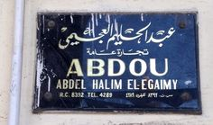 #portsaid font finery Apartment Needs, Cairo, Chalkboard Quotes, Art Quotes, Egypt, Letters, Space, Creative, Decor