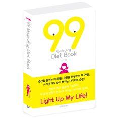 99 Recording Diet Book