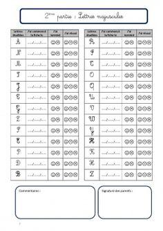 1000 images about geste d 39 ecriture on pinterest cursive crayons and pencil grip - Z en majuscule ...