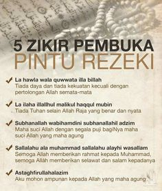 Do dzikir. so you can get job for money to come here babe. Quran Quotes Inspirational, Islamic Love Quotes, Muslim Quotes, Hijrah Islam, Doa Islam, Islam Marriage, Prayer Verses, Quran Verses, Reminder Quotes