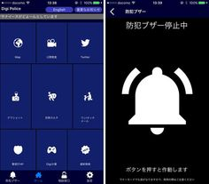 """The """"Digi Police"""" app offers information on how scams work, the option to send fraud explanations to friends, a personal alarm, a police station search function, access to the official police Twitter feed and, perhaps the most useful function of the lot, it gives details of current investigations as well as who to contact if you become a victim of one."""