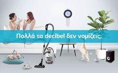 Διαγωνισμός Rowenta Greece με δώρο 3 αθόρυβες ηλεκτρικές σκούπες Rowenta Silence Force! - https://www.saveandwin.gr/diagonismoi-sw/diagonismos-rowenta-greece-me-doro-3-athoryves-ilektrikes-skoupes-rowenta/