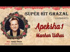 Nayan - Manhar Udhas - Gujarati Songs || Audio Jukebox || T-Series - YouTube