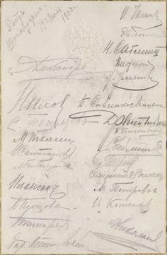 Alexandra's signature top left, Nicholas bottom right