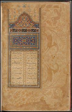 Khāqānī, Afz̤al al-Dīn Shirvānī, ca. or Tuḥfat al-ʻIrāqayn : manuscript, Persian Calligraphy, Islamic Calligraphy, Calligraphy Art, Medieval, Turkish Art, High Art, Animal Fashion, Sacred Art, Illuminated Manuscript