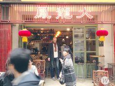 hong kong 60s scene - Google Search