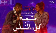 6d1dbae34 72 Best كلمات اغاني كويتية مكتوبة كاملة images in 2019 | Blog, Dan ...