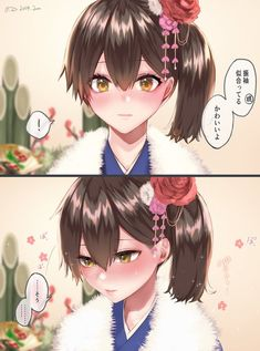 Blushing after compliments [Kantai Collection] Strike Witches, Anime Comics, Compliments, Anime Art, Diy And Crafts, Romance, Kawaii, Manga, Drawings