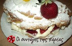 Paris-Brest με φράουλες #sintagespareas