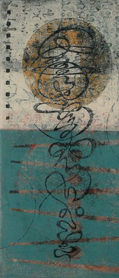 """Path and Promise, by Anne Moore, monotype, 20""""X10"""""""