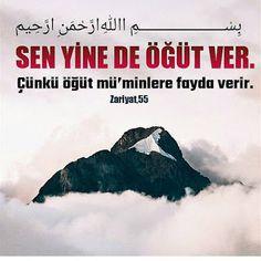 Allah Islam, Quran, Quotes, Deen, Quotations, Holy Quran, Quote, Shut Up Quotes, Allah