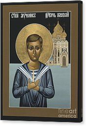 Canvas Print featuring the painting Holy New Martyr Tsarevich Alexei 010 by William Hart McNichols