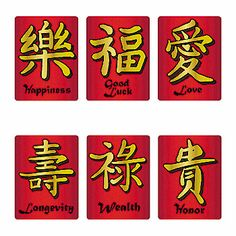 chinese new year banners and signs chinese party pinterest
