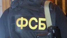 Новосибирских предпринимателей осудили за контрабанду военной спецтехники - Вести.Ru