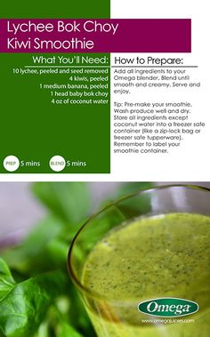 Lychee Bok Choy Kiwi Smoothie. Pre-Make It & Blend It with Omega Juicers!