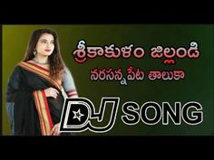 mandhuloda ori mayaloda telugu letest folk dj song 2019 - YouTube Dj Download, Mp3 Song Download, Dj Remix Music, Dj Mix Songs, New Years Song, Love Songs Playlist, Mp3 Music Downloads, Audio Songs, Telugu