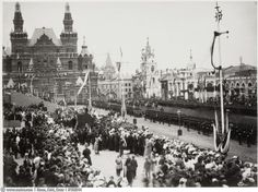 Coronation of Alexander III. Red Square at the time the Emperor.