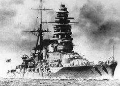 16 in Nagato class battleship Mutsu after modernisation.  She was lost to a magazine explosion in 1943.