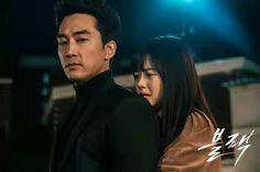 [Black] Korean Drama Drama Gif, Drama Memes, Korean Tv Shows, Korean Actors, Korean Dramas, Black Korean, Song Seung Heon, Lee Seung Gi, Japanese Drama